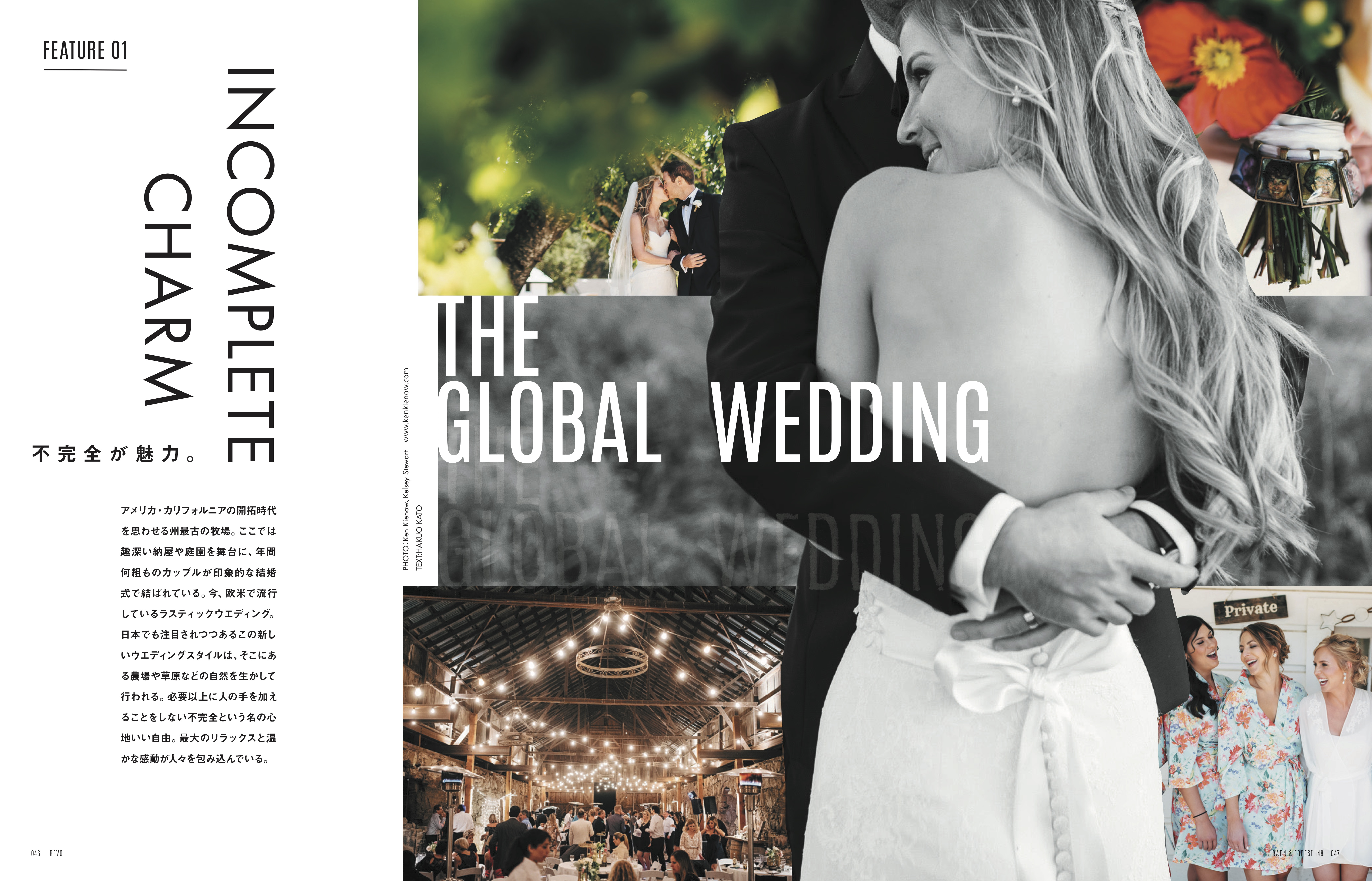 ReVoL RUSTIC WEDDING