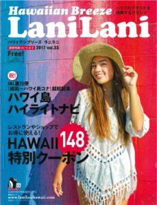 Lani33