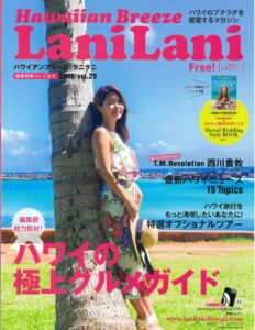 LaniLani29